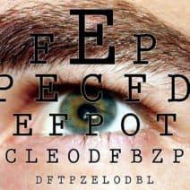увреждане на ретината